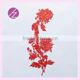 Quality Shanxi Folk art home decor folk paper-cuts of plum blossoms , orchid ,bamboo and chrysanthemum unique collection JZ-53