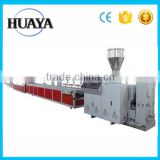 High design PVC artificial marble board extrusion line with CE imitation                                                                         Quality Choice