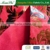 Sofa cushion covers velour fabric changshu factory for bus seat