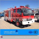New trucks for fire emergency and efficient rescue manufactured by Chengli Special Automobile Co.,Ltd for sale