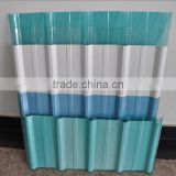 Corrugated Skylight Roof Sheet, FRP Gel CoatSheet,Colored Translucent FRP Roofing Sheets