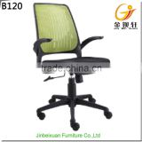Brand Design Racing Seat Ergonomic Mesh Chair Plastic Back Support Office Chairs B120