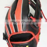 kip leather baseball gloves 120906
