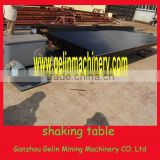 vibration shaker table/ gold separation shaking table
