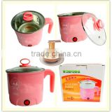 New design wholesale stainless steel electric saucepan with four colour