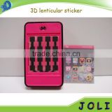 custom durable 3d lenticular lens sheet kids sticker