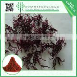 GMP Factory Supply Best price High quality Astaxanthin 2% with free sample