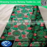 beautiful green african embroidery beaded net lace fabric for clothing                                                                                                         Supplier's Choice