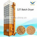 Tower type dryer for grain used with high quality auger