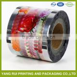 Top grade Fashion Design ldpe plastic film roll,cup sealing film,laser film