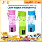 Best food processor blender bottle wholesale portable multi-function electric hand press juicer cup