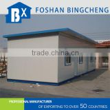 china supplier portable toilets cabin for public used