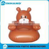 custom hot sale promotional cub-shape inflatable floating sofa/round sofa chair for baby