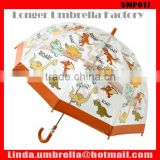 [SMP017] Dome style Child Umbrella with PVC transparent fabric, Kids transparent umbrella