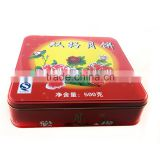 food grade mooncake box square moponcake tin box packaging