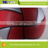 Trade Assurance chinese basketball PU laminated basketball