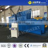 Hot sale EPM-100 horizontal hydraulic used clothing baling machine for sale