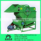 FR-series utility groundnut harvest machine with reliable performance