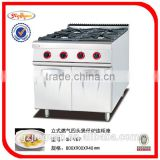 Stainless Steel Gas Cookers with 4-Burners and Under Oven (GH-987A)