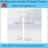 Factory wholesale clear plastic church podium