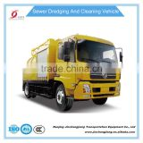 vacuum jetting truck Vacuum and High pressure water pump Sewer Jetting cleaning Truck svide camion lancage factory in China