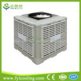 Noiseless water cooler air conditioner with remote control and best motor auto evaporative air cooler