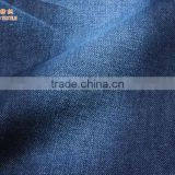 heavy dark blue 11.2OZ T/C without stretch denim fabric for man jeans slub denim jeans fabric price B2589-A