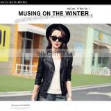 Autumn Women jacket pu fashion new brand plus size black leather jacket zipper motorcycle PU jacket