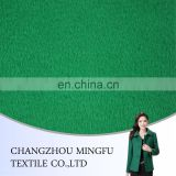 new style green color over coating woven fabric, yarn dyed wool fabric, wool & nylon blend fabric