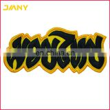 Custom Muay Thai Applique Embroidered Iron on Patches