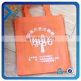 Customized Laminated Non Woven Bag for Shopping