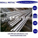 Best Duplex stainless steel 2250 S32550 1.4507 round bars,rods,shafts, rings and forgings manufacturer