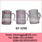 Straight Beautiful Valentine's Print Porcelain Promotion Big Wholesale Coffee Cups Not Double Wall Cup