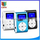 High sound music quality sport MP3 player three colors for gift