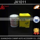 Wholesale Car Engines Oil/Diesel Filter JX1011 for Yuchai Engine