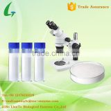 Factory direct supply Formaldehyde capture agent HY-806 remove the cloth formaldehyde decomposition