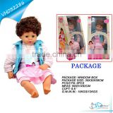"26"" English Dialogue Dolls Child Love for Sale"
