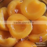 Canned Yellow Peach in Light Syrup 425/820/3000g