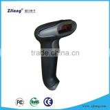 Handheld supermarket laser barcode scanner with USB interface with display                                                                         Quality Choice