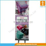 Wholesale cheap custom printing display,pull up rotating banner stand