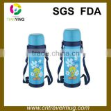 cute baby thermo vacuum flask with braces kids flask