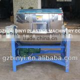 Horizontal Plastic Color Mixer,plastic granules masterbatch mixer