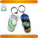 shoes shape China Factory Personlaized Promotional Custom Double Side printing Acrylic Key Ring