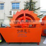 XS series high efficient sand washer used in mining equipment, mineral equipment, quarry equipment , industrial washing machine