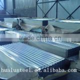 prime corrugated steel sheets