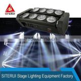 8pcs*10w RGBW 4in1LED spider light stage lighting new product