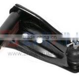 automobile track control arm,forged arm,Audi control arm