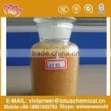 drinking water treatment filter purolite amberlite ion exchange resin