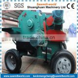 Mobile Pallet Wood Crusher