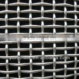 hot sale good quality and cheap stainless steel crimped wire mesh